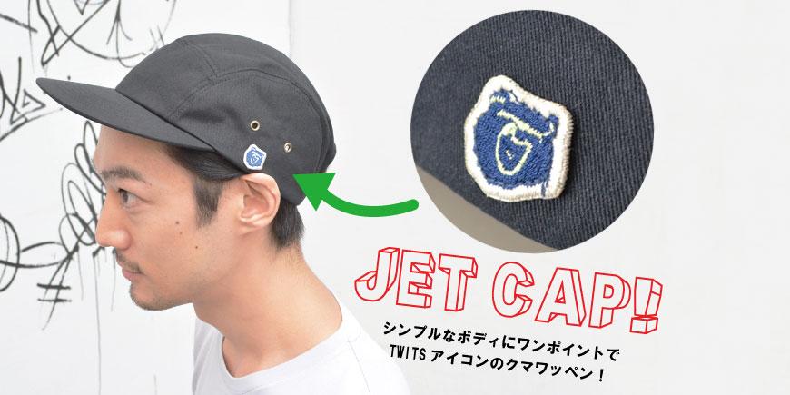 jet870x435x